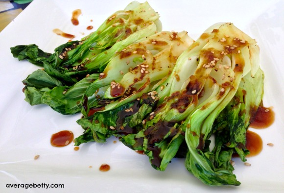 Teriyaki Glazed Bok Choy Recipe