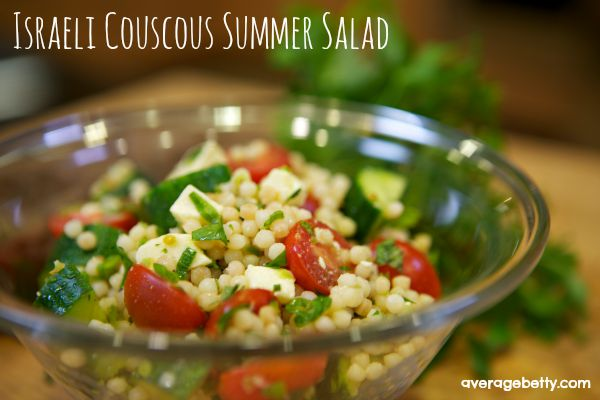 Get the Israeli Couscous Summer Salad Recipe!